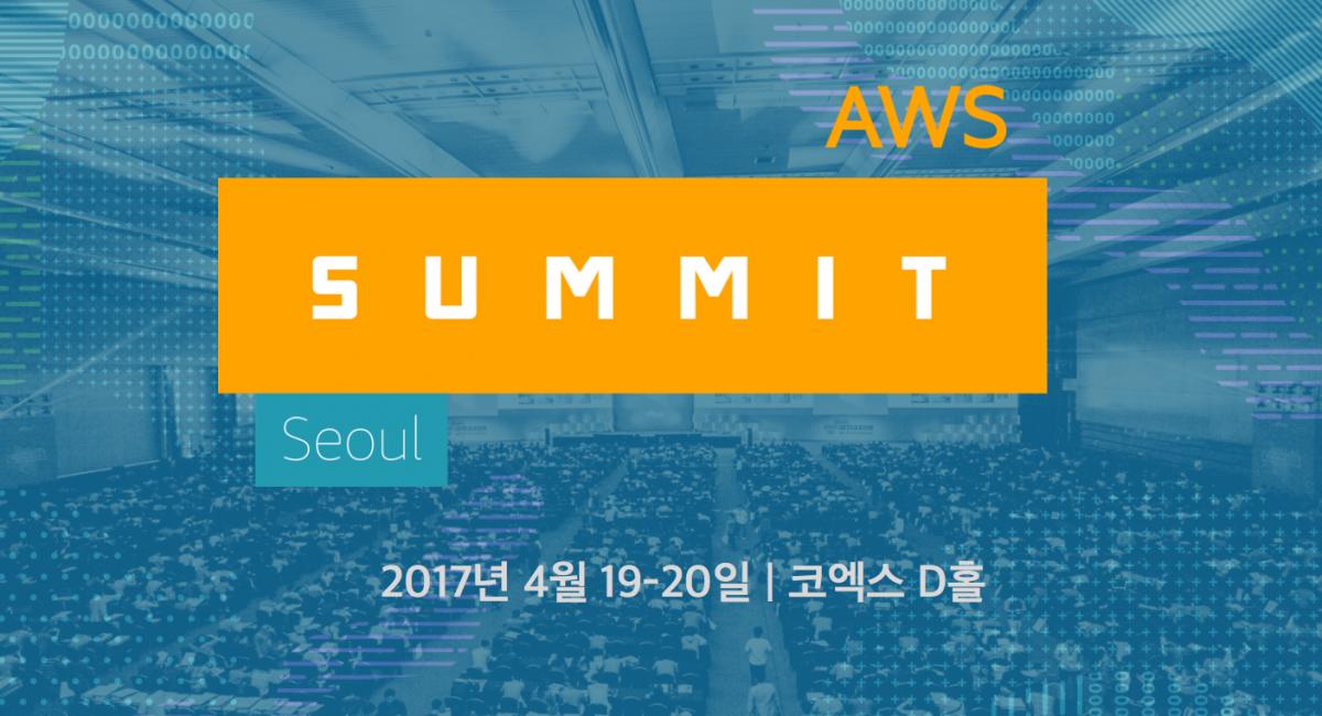 aws summit 2017